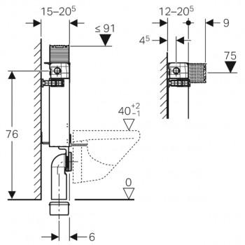 Geberit Kombifix Element für Wand-WC, 82 cm, mit Omega UP-Spülkasten 12 cm