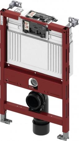 TECEprofil WC-Modul mit Uni-Spülkasten, Bauhöhe 820 mm, 9300001